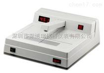 DM3011黑白密度計DM3011膠片黑白密度檢測