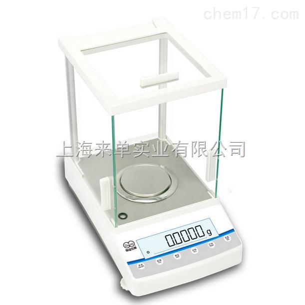 良平万分之一电子分析天平fa1004实验室用电子天平