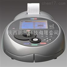 P330德国Implen 超微量分光光度计