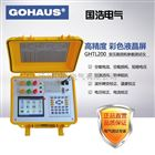 GHTL200變壓器損耗參數測試儀