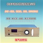 TH1000富氧氧气分析仪