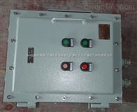 BXK防爆按钮控制箱厂家,价格,特点