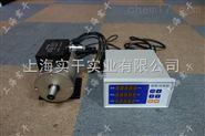 電機動態扭力測試儀SGDN