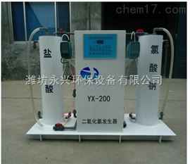 厂家直销电解法二氧化氯发生器生活污水处理设备价格优惠欢迎选购