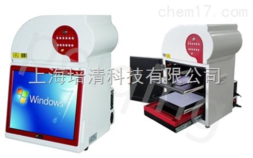化学发光凝胶成像分析系统一体机