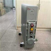 想要型号是BXY58-2000的防爆电加热油汀