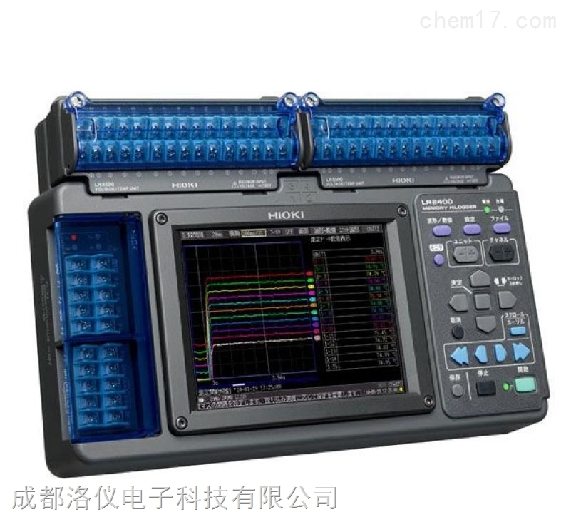 日本日置数据记录仪