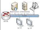 智能操作系统联网电子秤