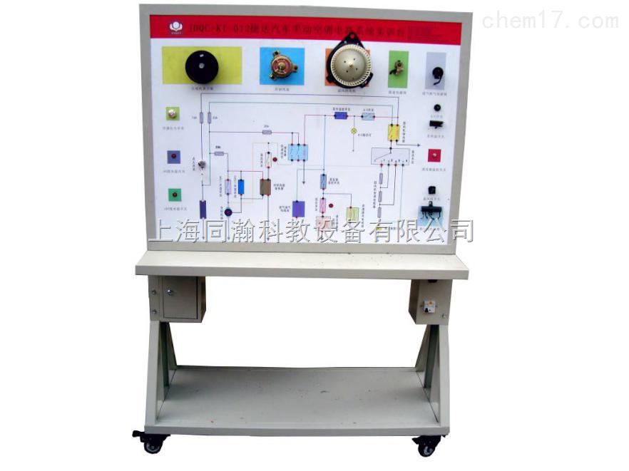 th-stn2000 /捷达 汽车手动空调电路系统示教板空调电路示教实训类