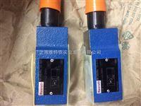 S2Z2FS16-8-3X/S2力士乐调节阀流量控制