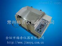 SHY-2A(SHA-B)双功能水浴振dang器厂家定制