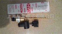 贺德克传感器 ENS3118-5-0520-000-K
