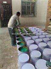 焦作环氧甲基丙烯酸型乙烯基酯玻璃鳞片胶泥施工队