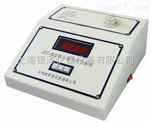 CLE-A型普通磨料清洁度测定仪