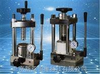 HY-12红外压片机