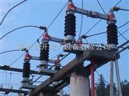 批发GW4-40.5电动型隔离开关