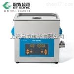 VGT系列超声波清洗器