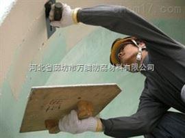 衢州承揽防腐工程污水池玻璃鳞片涂料防腐