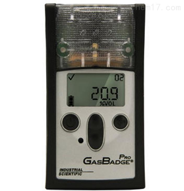 GB Pro硫化氢气体检测仪 英思科气体检测仪