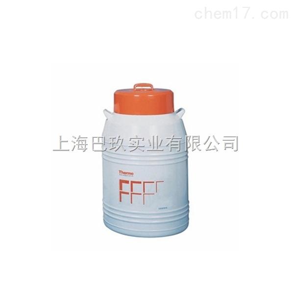 Thermo Locator Plus系列低温储存系统 液氮罐用途报价