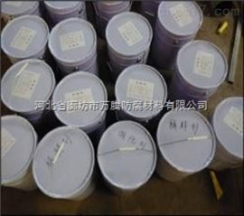 柳州耐腐蚀设备乙烯基玻璃鳞片面漆*报价