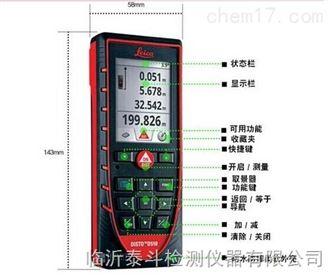 临沂泰斗徕卡激光测距仪D510价格优惠