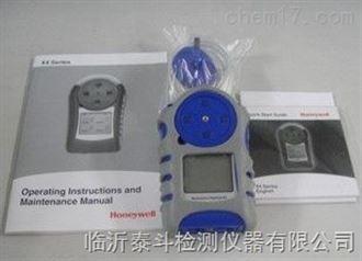 霍尼韦尔可燃气体浓度检测仪价格impulse X1