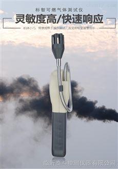 河北石家庄GM8800A可燃气体测试仪价格