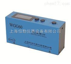 WGG60A光泽度仪