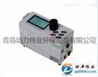 DL-5FD在线微电脑激光粉尘检测仪