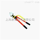 安全型电缆液压钳SMK-240C