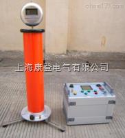 DHV高稳定性直流高压发生器