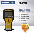 GHZA200氧化锌避雷器带电测试仪