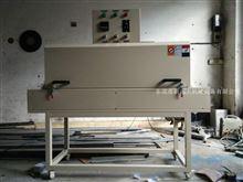 活动式小型高温隧道炉,IR隧道炉,线路板烘烤线