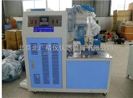 XCY-III塑料低温脆性测定仪北京厂家(低温到-80度)