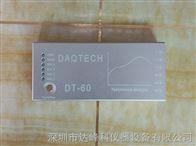 DT-60炉温仪 浙江多点在线炉温仪炉温曲线跟踪仪