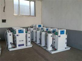 厂家生产直销电解法二氧化氯发生器欢迎来电咨询