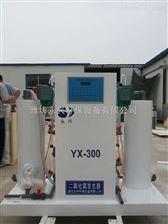 厂家生产直销高纯型二氧化氯发生器欢迎来电咨询