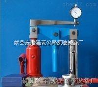 科宇牌数显轨枕螺纹道钉硫磺锚固强度试验仪