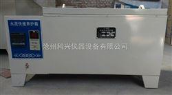 SY-84型水泥快速养护箱(水泥养护箱)