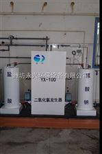 厂家直销电解法二氧化氯发生器价格优惠欢迎选购