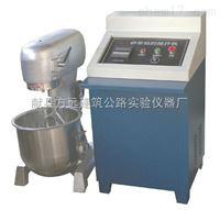 沧州方圆CAJ-30升CA砂浆程控中型搅拌机出厂价现货