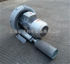 2QB410-SAV251.3KW漩涡式气泵