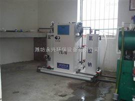 厂家直销基本型二氧化氯发生器价格优惠欢迎订购