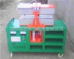 電纜熱補器,全自動電纜熱補器,礦用電纜熱補器