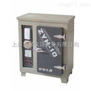 电焊条烘箱