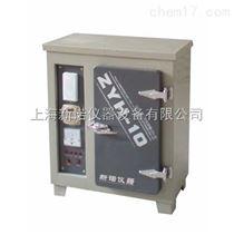 ZYH-10電焊條烘箱