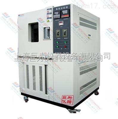 JW-8005臭氧老化试验箱