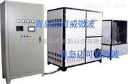 微波连续高温热解制取生物质油装置(微波裂解)