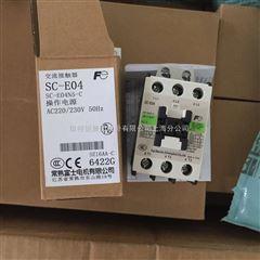 富士低压电器(继电器,断路器,接触器)